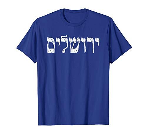 Jerusalem Tshirt in Hebrew Letters Jewish Holyland Israel