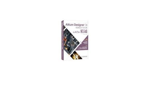 Altium Designer 14 circuit design and simulation from the