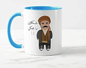 Color Mug, Both side Printed with creative design