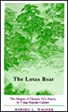 The Lotus Boat, Wagner, Marsha L., 0231042760