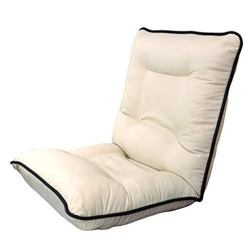 床の怠惰なソファーの床の椅子G賭博の椅子として使用のための背部サポートと B07SXTPVD8