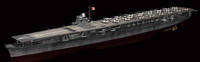 1/700 IJN Aircraft Carrier Shokaku Full Hull Model (Plastic model)