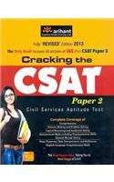 Price comparison product image Cracking the CSAT Paper - 2 : Civil Services Aptitude Test (PB)