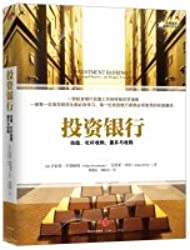 Investment Banking: Valuation. leveraged buyouts. mergers and acquisitions(Chinese Edition)
