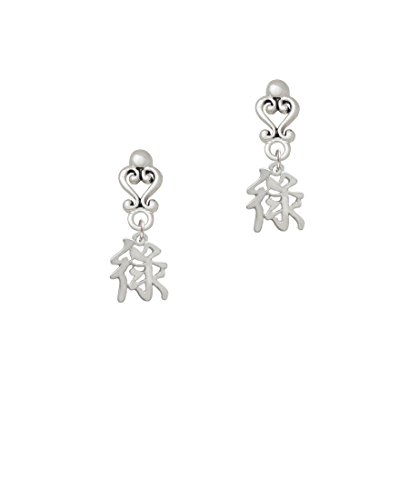 - Chinese Symbol ''Wealth'' - Filigree Heart Earrings
