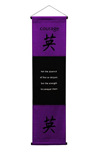 Inspirational Wall Decor Courage Banner Large, Inspiring Quote Wall Hanging Scroll, Affirmation Motivational Uplifting Message Decoration, Thought Saying Tapestry Courage (Purple)