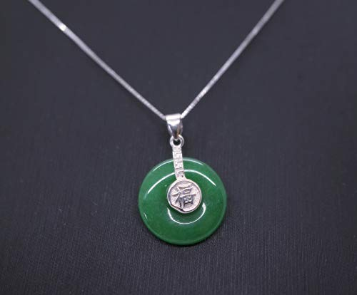 Tiny Green Jade Necklace Sterling Silver Chinese Character Emerald Jade Donut Pendant FU Happines Heart Chakra Feng Shui Healing Jewelry