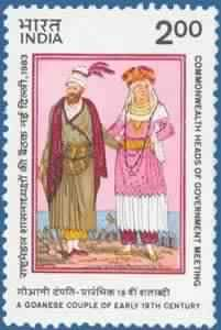 Sams Shopping Commonwealth Heads of Government Meeting Commonwealth of Nations Association Peace Painting Goanese Couple Costume Headgear Rs 2 Stamp