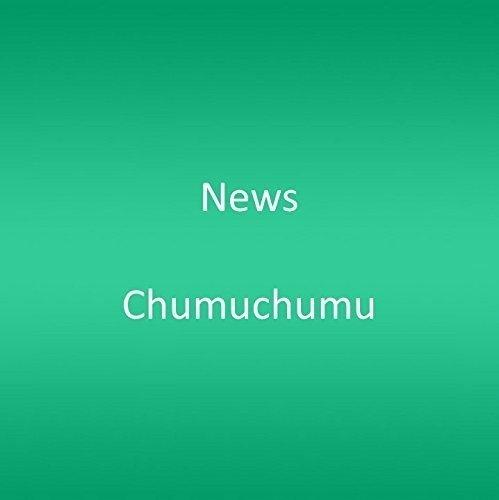 CD : News - Chumuchumu (Hong Kong - Import)