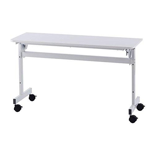 アールエフヤマカワ:シンプルフォールディングテーブル2W1200xD450 ホワイト RFFT2-1245WH B016UBZHVE