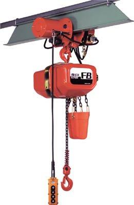 象印 FB型電気トロリ式電気チェーンブロック0.5t(上下:2速型)【F4M00530】 (販売単位:1台) B01BKG83TW