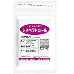 レスベラトロール (約12か月) 12袋 360粒(長寿遺伝子活性化) B006WJYVOE   12袋