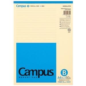 生活日用品 (まとめ買い) キャンパス 再生紙レポート箋 A4 B罫 40行 50枚 レ-E110B 1冊 【×20セット】 B074JTF3R6