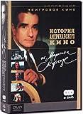 Century Of Cinema - A personal journey with Martin Scorcese through American movies / Istoriya amerikanskogo kino ot Martina Skorseze (3 DVD)