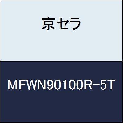 京セラ 切削工具 フェースミル MFWN90100R-5T  B079XT46K7