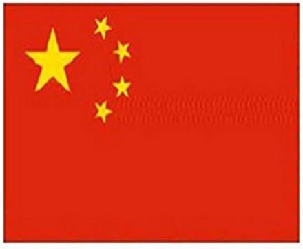 Bandera de China Bandera de poliéster DE 5 * 3 pies/150 * 90cm Ideal para Exteriores e Interiores Bandera China Grande: Amazon.es: Deportes y aire libre