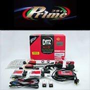 FET [ アサヒライズ ] CATZ Prime ヘッドライト用 スプリームホワイト 5700K H4 (HIGH/LOW切替)バルブ用 H4DSDセット [ 品番 ] AAP1313A B00D1GXIFE