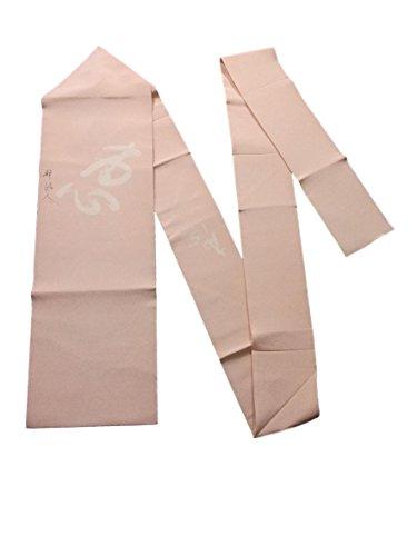 飼い慣らすファンタジー狼リサイクル 名古屋帯 縮緬 恵 作家物 正絹