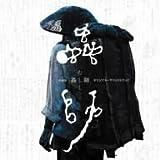 Ost by Mushishi (2007-02-28)