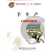 Vocational Education Eleventh Five-Year Planning Materials: Sheep Production