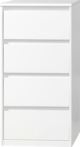 kommode 45 tief bestseller shop f r m bel und einrichtungen. Black Bedroom Furniture Sets. Home Design Ideas