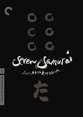 Seven Samurai (The Criterion Collection)