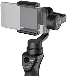 DJI Osmo Mobile Nacelle Portable Pour Smartphones |