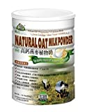 Oat Milk Powder (850g/30oz/tin)