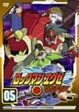 Vol. 5-Rockman Exe Beast