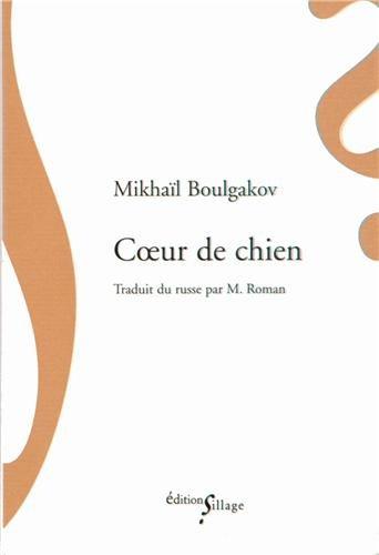 Coeur De Chien [Pdf/ePub] eBook
