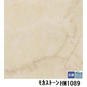 サンゲツ 住宅用クッションフロア モカストーン 品番HM-1089 サイズ 182cm巾×10m B07PGDTW2G