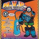 M.V.P.(MEGAFORCE VIDEO PROGRAM) [DVD]