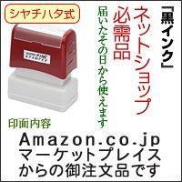 Amazon   Amazonマーケットプレ...