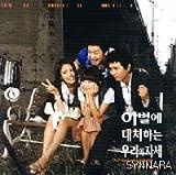 [CD]別れの法則 韓国ドラマOST (MBC TV Series)(韓国盤) [Import]
