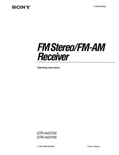 - Sony STR-AV570X Receiver Owners Instruction Manual Reprint [Plastic Comb] [Jan 01, 1900]