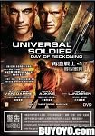 Universal Soldier: Day of Reckoning in 3D (2D+3D)