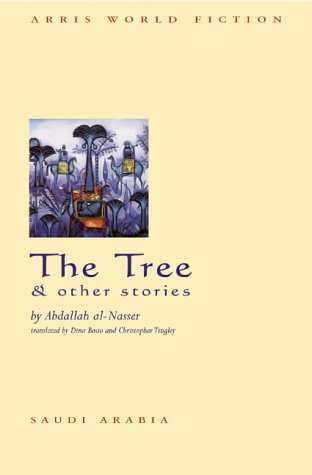 The Tree and Other Stories ebook