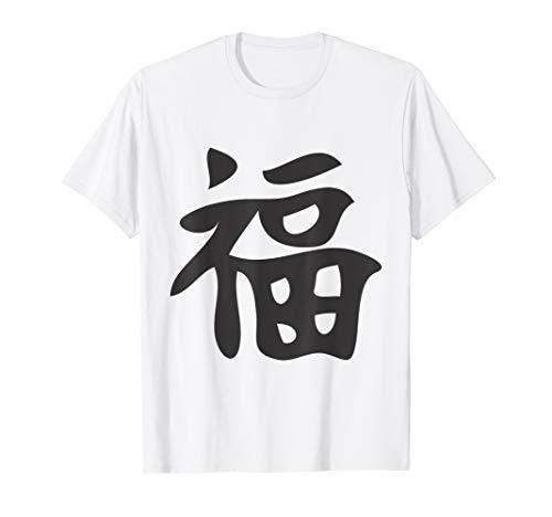- Chinese Character T-Shirt HAPPINESS Kanji Alphabet Language