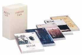 小栗康平監督作品集 DVD-BOX B0008JF66G