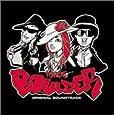 BOULDER(DVD付)