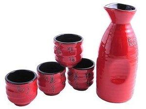 JapanBargain S-1698 Porcelain Calligraphy Sake Set