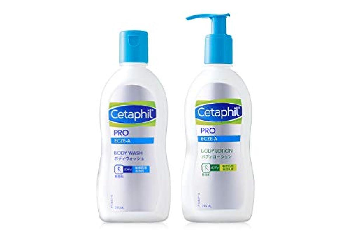 寂しいシプリースキャンセタフィル Cetaphil ® PRO ベーシックセット (ボディウォッシュ 295ml / ボディローション 295ml)