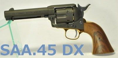 マルシン工業 コルト S.A.A.45 ピースメーカー Xカートリッジシリーズ DX ヘヴィウエイ