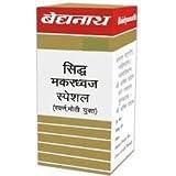 Baidyanath Siddha Makardhwaj (25 Tablets)