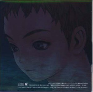 Blue Submarine No. 6 Original Soundtrack - Part 2