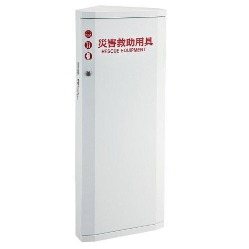 満点商会 防災キャビネット MDP-100W B07BHTJ6B7