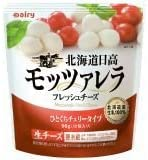 モッツァレラ チェリータイプ直送 96g 【冷蔵】日高冷凍(12パック)