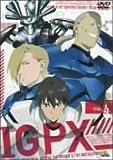 IGPX 4 [DVD]