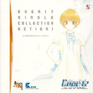 Ever17 Single Collection Action.1 by Game Music (2003-01-22)