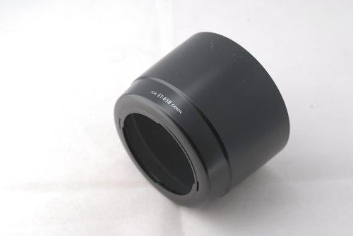 Canon Et 65b Lens Hood - HeavyStar Dedicated Lens Hood for Canon EF 70-300mm f/4-5.6 IS USM & EF 70-300mm f/4-5.6 DO IS USM Lenses As ET-65B